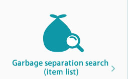 Garbage separation search (item list)