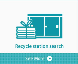 Recycle station search
